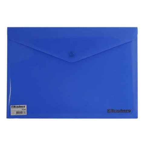 Иллюстрация 1 из 2 для Папка-конверт с кнопкой непрозрачная А4 синяя (221362) | Лабиринт - канцтовы. Источник: Лабиринт