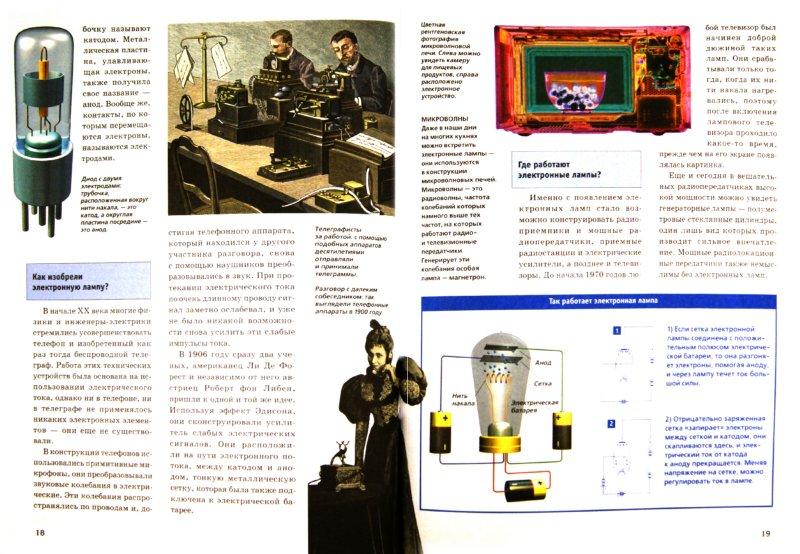 Иллюстрация 1 из 16 для Зачем и почему. Электроника - Райнер Кете | Лабиринт - книги. Источник: Лабиринт