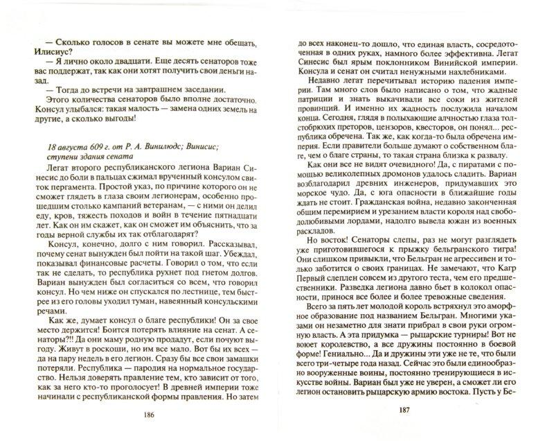 Иллюстрация 1 из 14 для А-Прогрессор - Александр Зайцев | Лабиринт - книги. Источник: Лабиринт