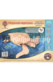 Морская черепаха (E009)