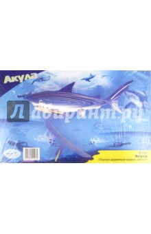 Акула (EC001)