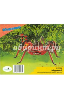 Муравей (EC002)
