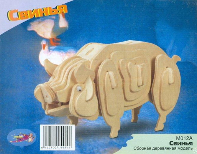 Иллюстрация 1 из 2 для Свинья (M012A) | Лабиринт - игрушки. Источник: Лабиринт