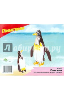 Пингвин (MC030)