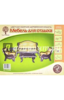 Мебель для отдыха (PC008)