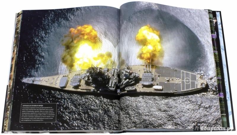 Иллюстрация 1 из 25 для Сражения на море. 3000 лет непрерывных боев - Роберт Грант | Лабиринт - книги. Источник: Лабиринт