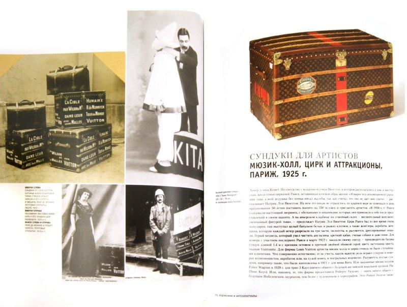 Иллюстрация 1 из 11 для 100 легенд роскоши. Louis Vuitton - Леонфорт, Пюжале-Плаа | Лабиринт - книги. Источник: Лабиринт