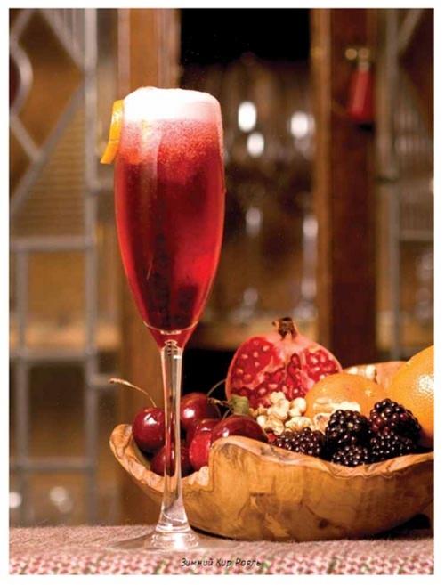 Иллюстрация 1 из 18 для Гид по коктейлям и напиткам Bar Style №1. Миксология - Федор Евсевский | Лабиринт - книги. Источник: Лабиринт