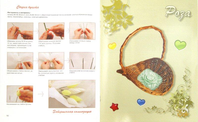 Дизайнерское ленточное кружево от Olga Lace, видео 96