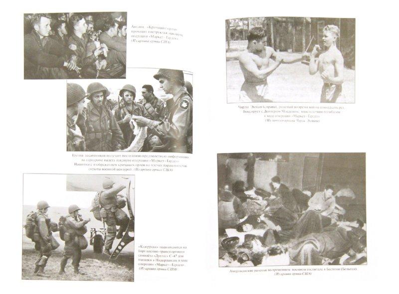 Иллюстрация 1 из 25 для Американский солдат в советском танке. Война Джозефа Байерли в войсках США и СССР - Томас Тейлор | Лабиринт - книги. Источник: Лабиринт