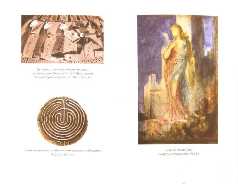 Иллюстрация 1 из 11 для Женское дело - Франсуаза Фронтизи | Лабиринт - книги. Источник: Лабиринт