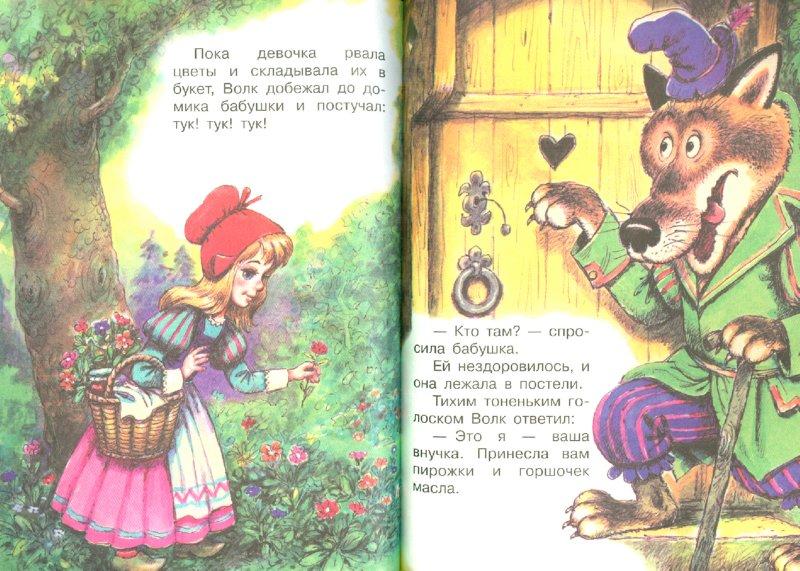 Иллюстрация 1 из 40 для Иллюстрированная хрестоматия. Произведения школьной программы. 2 класс. Любимые мультфильмы | Лабиринт - книги. Источник: Лабиринт