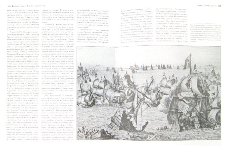 Иллюстрация 1 из 21 для Война на море. Всемирная история - Дикки, Йоргенсен, Райс, Догерти, Джестайс   Лабиринт - книги. Источник: Лабиринт