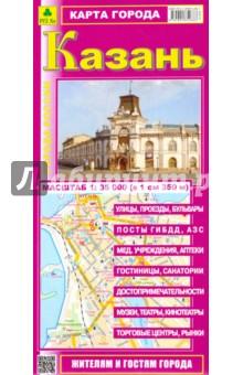 Карта города. Казань