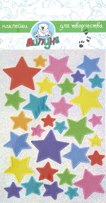 """Иллюстрация 1 из 7 для Наклейки детские """"Звездочки"""" (ZL005)   Лабиринт - игрушки. Источник: Лабиринт"""
