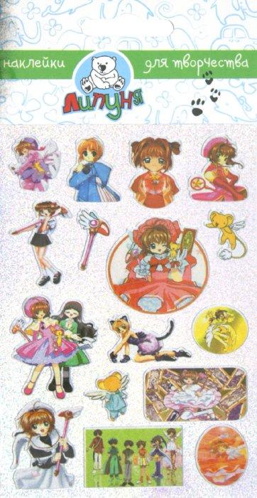 """Иллюстрация 1 из 3 для Наклейки детские """"Аниме 1"""" (ZL007)   Лабиринт - игрушки. Источник: Лабиринт"""