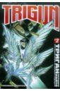 Ясухиро Найто Триган. Книга 2