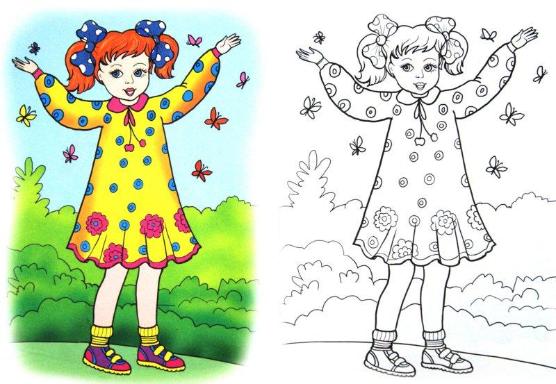 Иллюстрация 1 из 10 для Кукла Алена | Лабиринт - книги. Источник: Лабиринт
