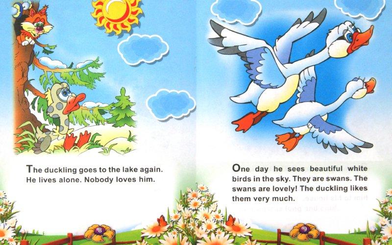Иллюстрация 1 из 12 для The Ugly Duckling (Гадкий утёнок) | Лабиринт - книги. Источник: Лабиринт