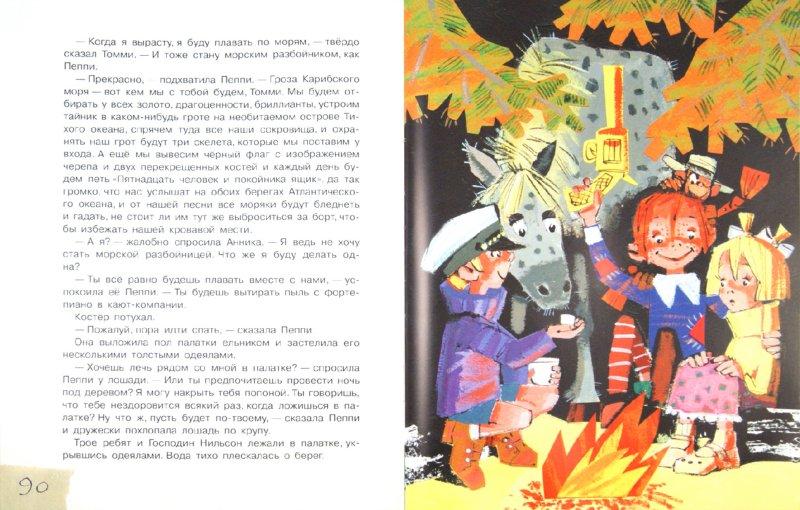 Иллюстрация 1 из 38 для Пеппи Длинныйчулок собирается в путь - Астрид Линдгрен | Лабиринт - книги. Источник: Лабиринт