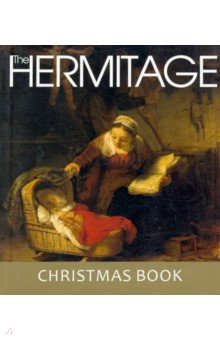 The Hermitage. Christmas Book abc featuring works of art from the state hermitage st petersburg