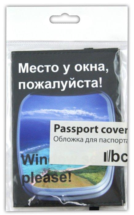 Иллюстрация 1 из 4 для Обложка для паспорта (Ps 7.5.6.) | Лабиринт - канцтовы. Источник: Лабиринт