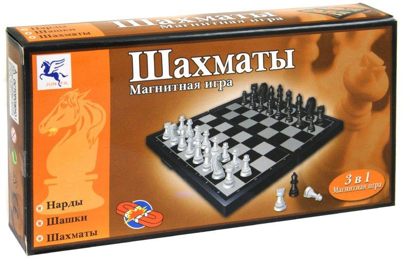 Иллюстрация 1 из 12 для Шахматы, шашки, нарды магнитные, 3 в 1 (8188-2) | Лабиринт - игрушки. Источник: Лабиринт