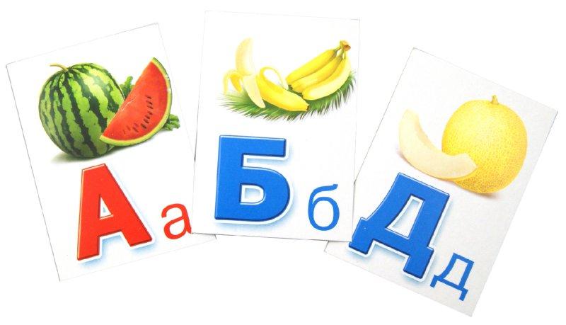 Иллюстрация 1 из 3 для Азбука. Набор карточек - Татьяна Емельянова   Лабиринт - книги. Источник: Лабиринт