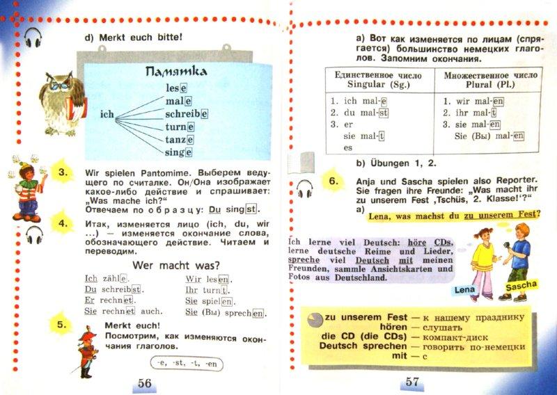 Иллюстрация 1 из 8 для Немецкий язык. 2 класс. Учебник. В 2-х частях. Часть 2. ФГОС - Бим, Рыжова   Лабиринт - книги. Источник: Лабиринт