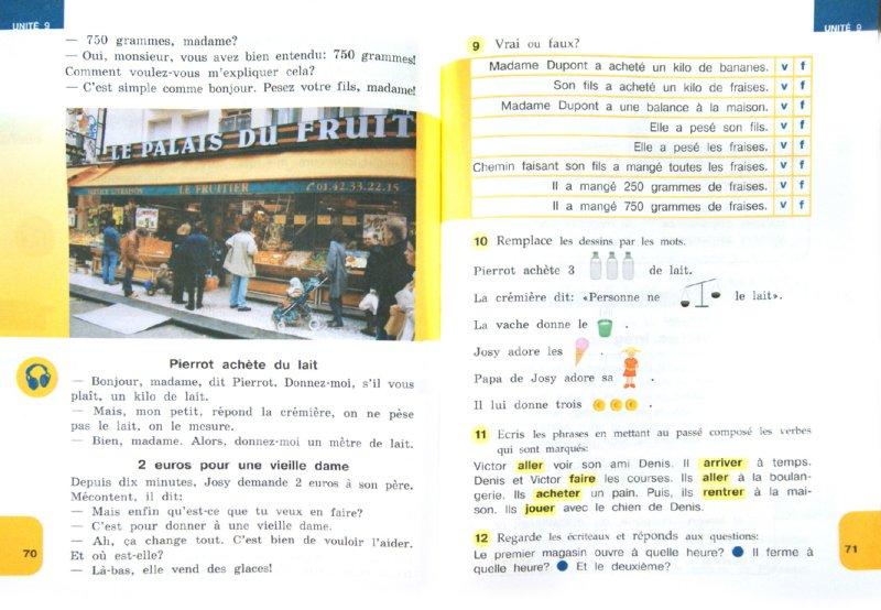 Иллюстрация 1 из 13 для Французский язык. 4 класс. Учебник.  В 2-х ч. Часть 2. ФГОС - Эда Береговская | Лабиринт - книги. Источник: Лабиринт