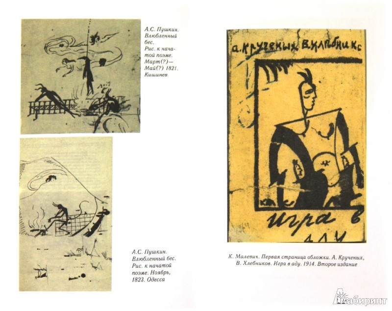 Иллюстрация 1 из 6 для О наивном - Анна Рылёва | Лабиринт - книги. Источник: Лабиринт