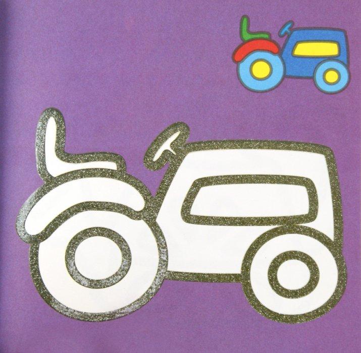 Иллюстрация 1 из 4 для Бриллиантовые раскраски (розовая) | Лабиринт - книги. Источник: Лабиринт