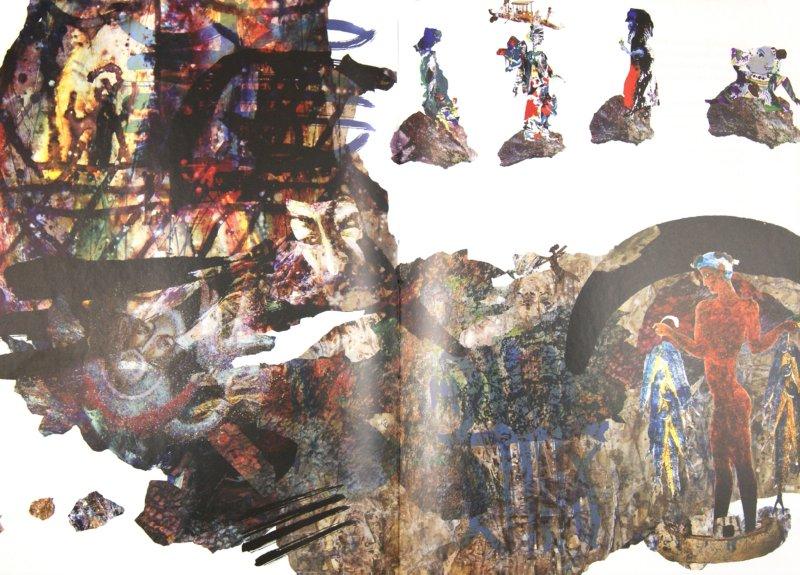 Иллюстрация 1 из 3 для Тайна Великой книги. В 2-х томах - Шпигель, Шапиро-Тулин | Лабиринт - книги. Источник: Лабиринт