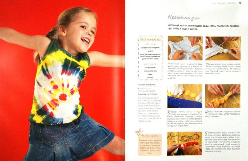 Иллюстрация 1 из 24 для Детское рукоделие. Развиваем творческие способности - Сьюзи Джонс   Лабиринт - книги. Источник: Лабиринт