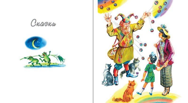 Иллюстрация 1 из 11 для Честное слово - Леонид Пантелеев | Лабиринт - книги. Источник: Лабиринт