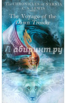 The Voyage of the Dawn Treader the tyger voyage