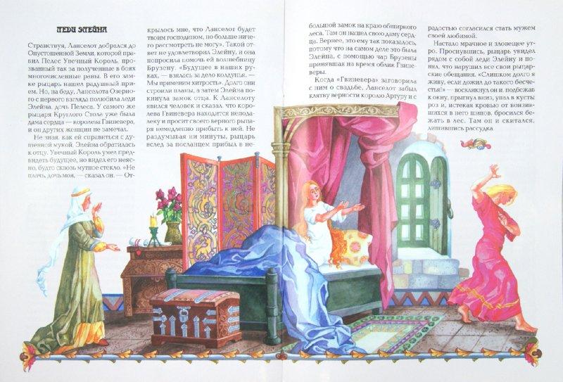 Иллюстрация 1 из 9 для Ланселот Озерный - Виктор Калашников | Лабиринт - книги. Источник: Лабиринт