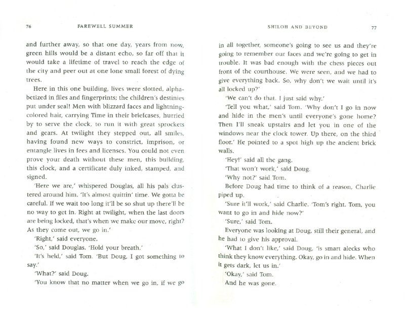 Иллюстрация 1 из 2 для Farewell Summer (На английском языке) - Ray Bradbury | Лабиринт - книги. Источник: Лабиринт
