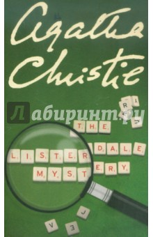 The Listerdale Mystery (На английском языке) john escott agatha christie woman of mystery stage 2