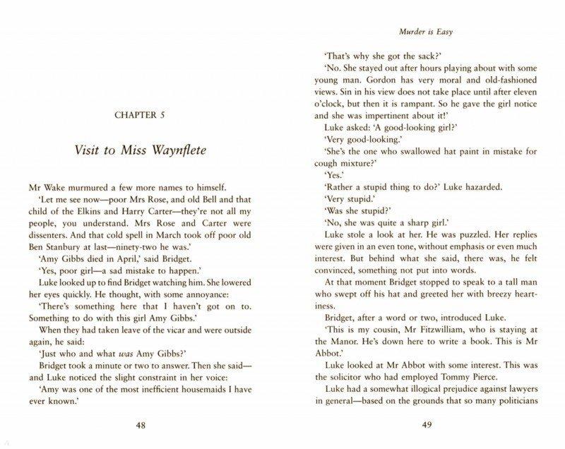 Иллюстрация 1 из 2 для Murder Is Easy - Agatha Christie | Лабиринт - книги. Источник: Лабиринт
