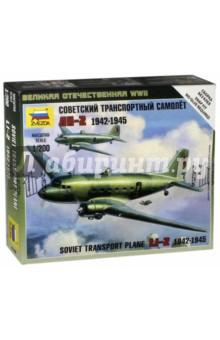 Советский транспортный самолет Ли-2. 1942-1945 (6140) флаг пограничных войск россии великий новгород
