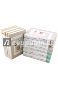 Библиотека античной литературы-3 в 10 томах