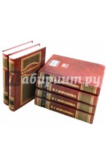 Собрание сочинений в 6-ти томах собрание сочинений в 4 томах