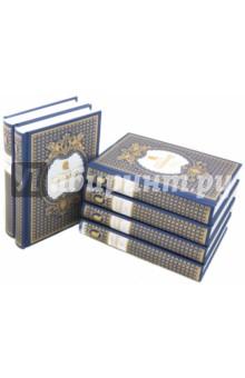 Шиллер Фридрих » Собрание сочинений в 6 томах