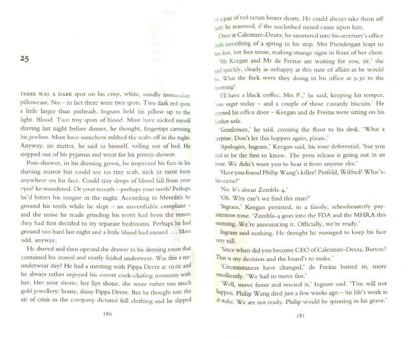 Иллюстрация 1 из 2 для Ordinary Thunderstorms - William Boyd   Лабиринт - книги. Источник: Лабиринт