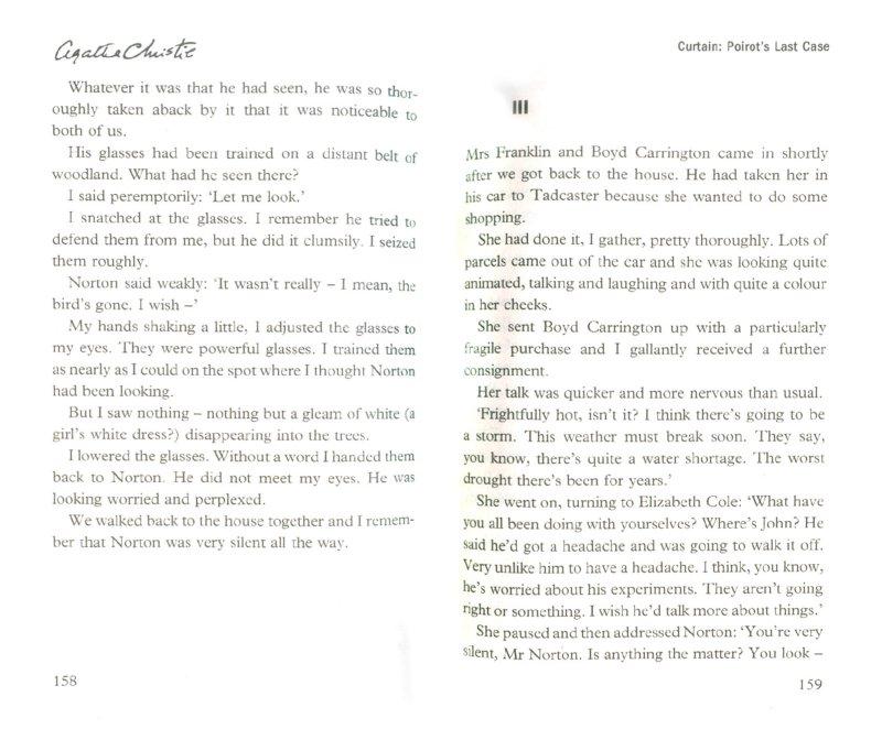 Иллюстрация 1 из 2 для Curtain: Poirot`s Last case | Лабиринт - книги. Источник: Лабиринт