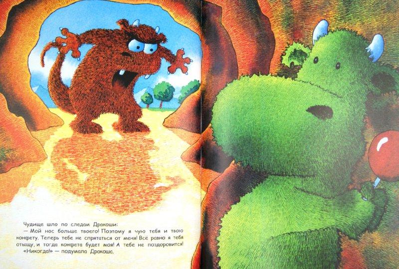 Иллюстрация 1 из 8 для Храбрая Дракоша. Как защитить свой леденец - Джейн Виллис | Лабиринт - книги. Источник: Лабиринт