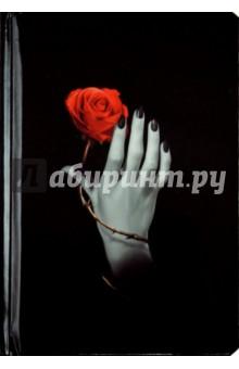 Дневник Роза в руке (JO11) б д сурис фронтовой дневник дневник рассказы