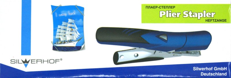 Иллюстрация 1 из 2 для Плаер-степлер №10 на 20 листов, темно-синий (401011-28)   Лабиринт - канцтовы. Источник: Лабиринт