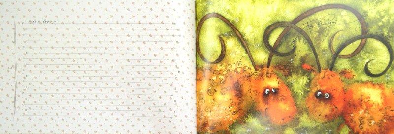 Иллюстрация 1 из 16 для Книжка под подушку - Виктория Кирдий | Лабиринт - книги. Источник: Лабиринт